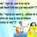 Whatsapp Jokeschutkule Images 197