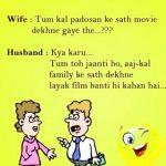 Whatsapp Jokeschutkule Images 198