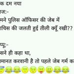 Whatsapp Jokeschutkule Images 199