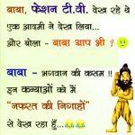 Whatsapp Jokeschutkule Images 201