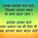 Whatsapp Jokeschutkule Images 202