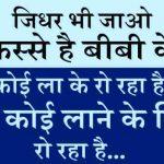 Whatsapp Jokeschutkule Images 204
