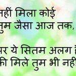 Whatsapp Jokeschutkule Images 205