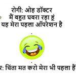Whatsapp Jokeschutkule Images 206