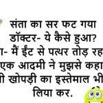 Whatsapp Jokeschutkule Images 207
