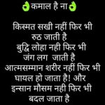 Heart Touching Whatsapp DP 15