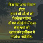 Heart Touching Whatsapp DP 17