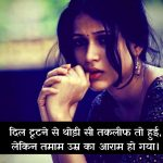 Heart Touching Whatsapp DP 18