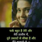 Heart Touching Whatsapp DP 20