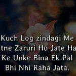 Heart Touching Whatsapp DP 21