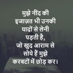 Heart Touching Whatsapp DP 22