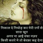 Heart Touching Whatsapp DP 24