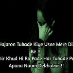 Heart Touching Whatsapp DP 30