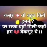 Heart Touching Whatsapp DP 34