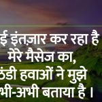 Heart Touching Whatsapp DP 45