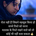 Heart Touching Whatsapp DP 5