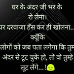 Heart Touching Whatsapp DP 50
