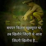 Heart Touching Whatsapp DP 57