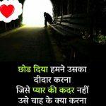 Hindi Attitude Pics 10