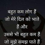 Hindi Attitude Pics 13