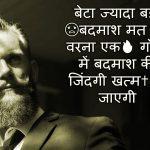 Hindi Attitude Pics 18