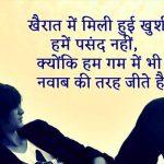 Hindi Attitude Pics 19