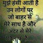 Hindi Attitude Pics 20