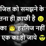 Hindi Attitude Pics 21