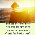 Hindi Attitude Pics 22