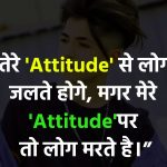 Hindi Attitude Pics 25