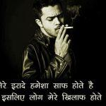 Hindi Attitude Pics 26