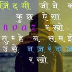 Hindi Attitude Pics 28