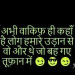 Hindi Attitude Pics 29