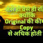 Hindi Attitude Pics 31