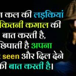 Hindi Attitude Pics 36