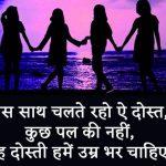Hindi Attitude Pics 37