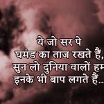 Attitude Images Photo Pics In Hindi