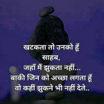 Hindi Attitude Pics 41