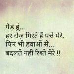 Hindi Attitude Pics 44