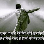 Hindi Attitude Pics 45