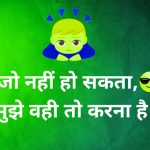 Hindi Attitude Pics 50