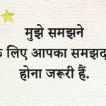 Hindi Attitude Pics 55
