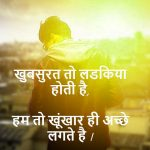 Hindi Attitude Pics 56