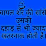 Hindi Attitude Pics 57
