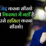 Hindi Attitude Pics 58