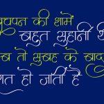 Hindi Attitude Pics 64
