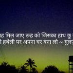 Hindi Attitude Pics 7
