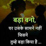 Hindi Life Quotes Status Whatsapp DP Images 22