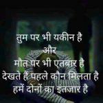 Hindi Life Quotes Status Whatsapp DP Images 29
