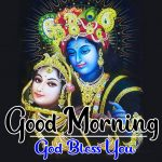 God Good Morning Wallpaper Download
